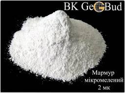 Мраморная крошка белая Киев и область