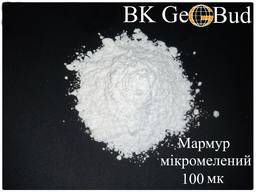 Мраморная пыль белая 100 мк