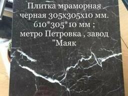 Мрамор Нэро Марквина уникального черного цвета