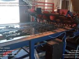 МТМ-1200С машина (станок) для сварки строительной, кладочной и других видов сетки