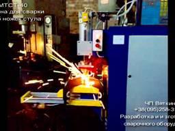 МТСТ-40 Специализированная сварочная машина для сварки труб ножек стула