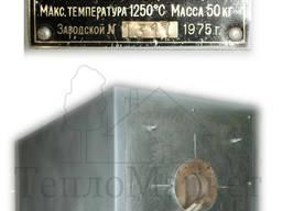 Муфельная печь СУОЛ 0, 4. 4/12-М2-У4. 2 с трубчатой камерой