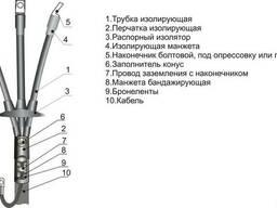 Муфта концевая кабельная 3 КВТп-10 (150-240)