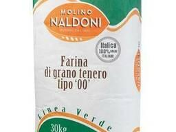 Мука для выпечки кондитерских изделий Linea-verde