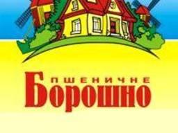Мука _ борошно _ від виробника