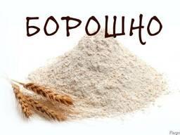 Мука пшеничная борошно вищий сорт