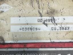 Мульчирователь KUHN NK 4801 б/у