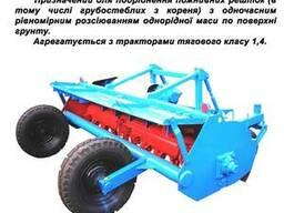 Мульчирователь мр-2.7