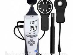 Мультифункциональный прибор FLUS ET-965 (5 в 1) шумомер. ..