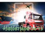 Мультимодальные перевозки грузов - фото 1