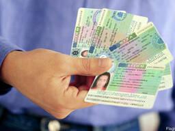Все виды польских виз от 120 $
