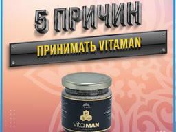 Мускус форте Для потенции Vitamin
