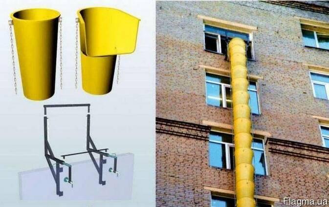 Мусоропровод, строительный рукав для мусора