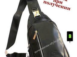 Мужская модная кожаная сумка слинг рюкзак бананка. ..