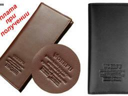 Мужской чоловічий кожаный кошелек клатч портмоне бумажник. ..