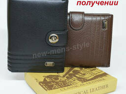 Мужской чоловічий кожаный кошелек портмоне бумажник. ..