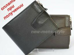 Мужской чоловічий кожаный кошелек портмоне бумажник Bovis. ..