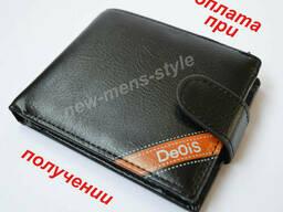 Мужской чоловічий кожаный кошелек портмоне бумажник DEOS. ..