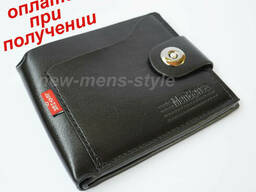 Мужской чоловічий кожаный кошелек портмоне бумажник MenBense