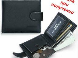Мужской чоловічий кожаный шкіряний кошелек портмоне. ..