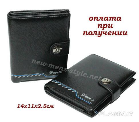 Мужской кожаный кошелек портмоне бумажник обложка на. ..
