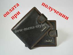 Мужской кожаный кошелек портмоне гаманець бумажник. ..