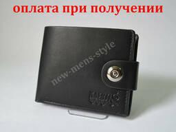 Мужской кожаный кошелек портмоне гаманець бумажник Kaersi. ..