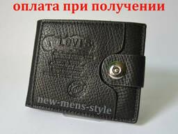 Мужской кожаный кошелек портмоне гаманець бумажник Levis. ..