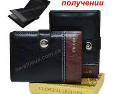 Мужской кожаный кошелек портмоне гаманець бумажник Pilusi...