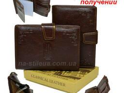 Мужской кожаный шкіряний кошелек портмоне гаманець baellerry