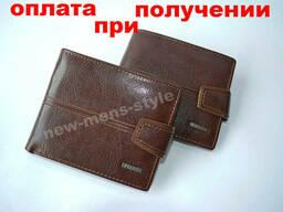 Мужской кожаный стильный кошелек клатч портмоне Pilusi новый