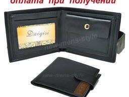 Мужской стильный кожаный кошелек портмоне бумажник на. ..