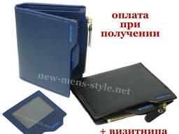 Мужской стильный кожаный кошелек портмоне гаманець Bogesi. ..