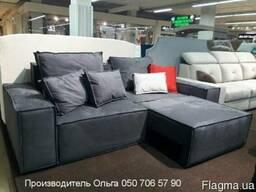 Мягкий диван Лайт от производителя