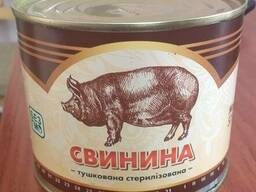 Тушенку свиную
