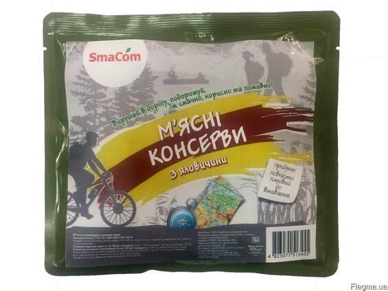 Мясные консервы с говядины в реторт-пакете ТМ SmaCom
