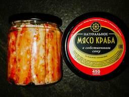 Мясо краба натуральное 450 грамм
