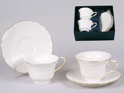 Набор чайных чашек с блюдцем на 2 персоны
