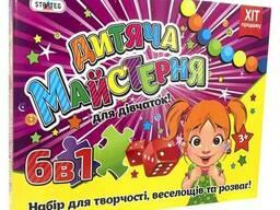 Набор для творчества Strateg Дитяча майстерня для дівчат на украинском SKL11-237535
