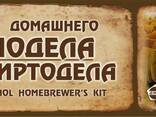 Набор домашнего винодела и спиртодела (спиртометр + сахаромер, виномер + пробирка +. .. - фото 6