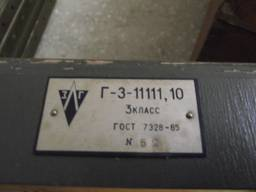 Набор гирь Г3-11111.10
