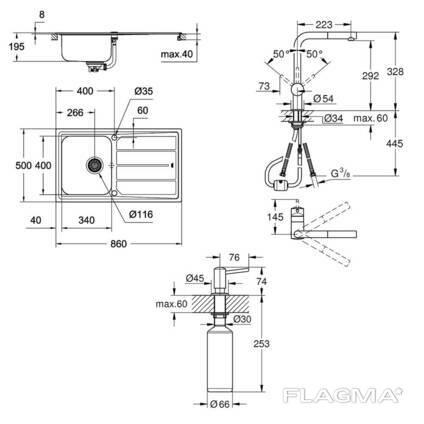 Набор Grohe мойка кухонная K500 31573SD0 + смеситель Minta 32168000 + дозатор для. ..