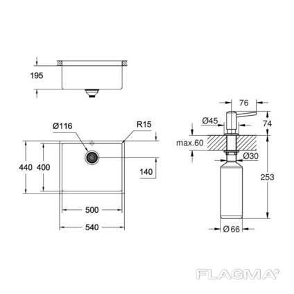 Набор Grohe мойка кухонная K700 31574AL0 + дозатор для моющего средства Contemporary. ..