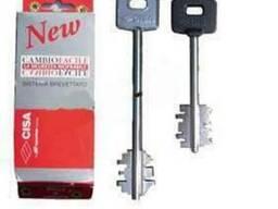 Набор ключей для перекодировки Cisa Cambio 5 ключей