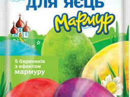 """Набор красителей для пасхальных яиц """"Мрамор"""" (5. .."""