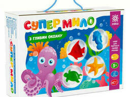 Набор креативного творчества Супер-мыло из глубин Океана Зірка (91169)