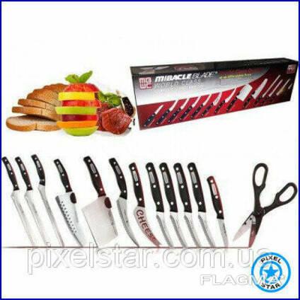 Набор кухонных ножей Miracle Blade (Мирэкл Блэйд)