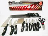 Набор кухонных ножей Miracle Blade (Мирэкл Блэйд) - фото 6