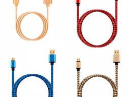 Набор MICRO USB 2.0 (набор из 3шт)