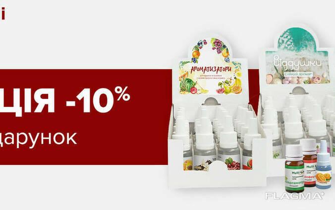 Набор пищевых ароматизаторов (10 мл) 20шт. Скидка 10% Подарок!